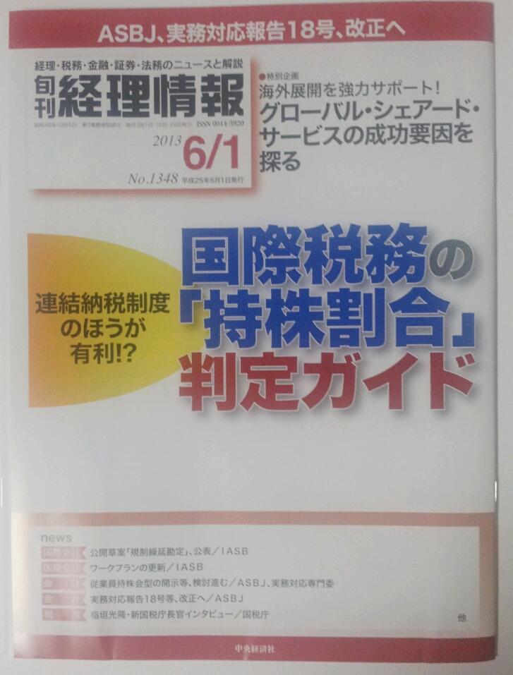 2013-05-24 20.13.44.jpg